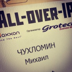 ALL-OVER-IP 2013
