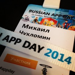 Russian app day 2014